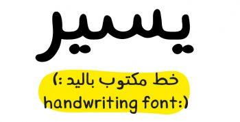 Yaseer Typeface free