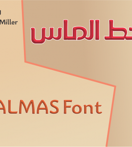 ALMAS Free Font - arabic