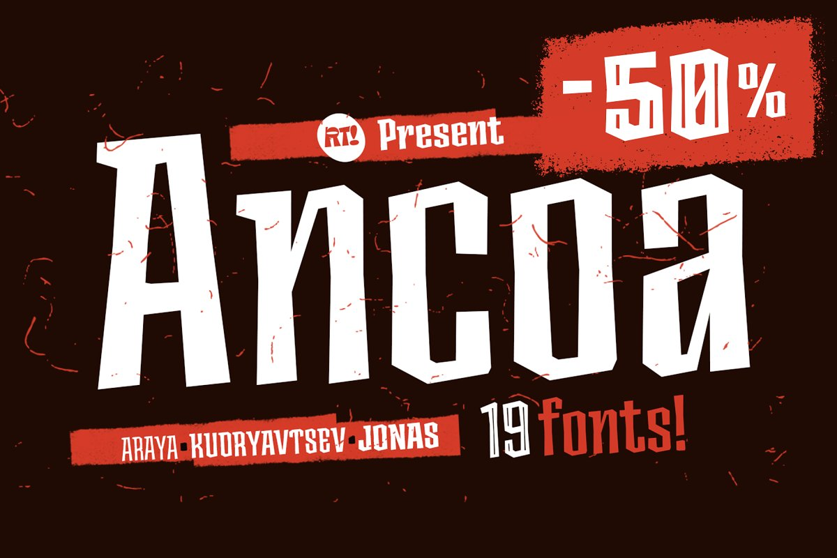 Ancoa Free Font - decorative-display