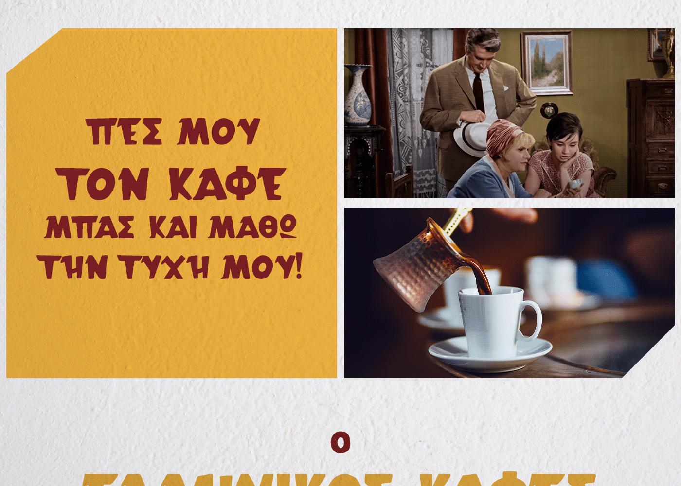ATHENA VKF Free Font - decorative-display