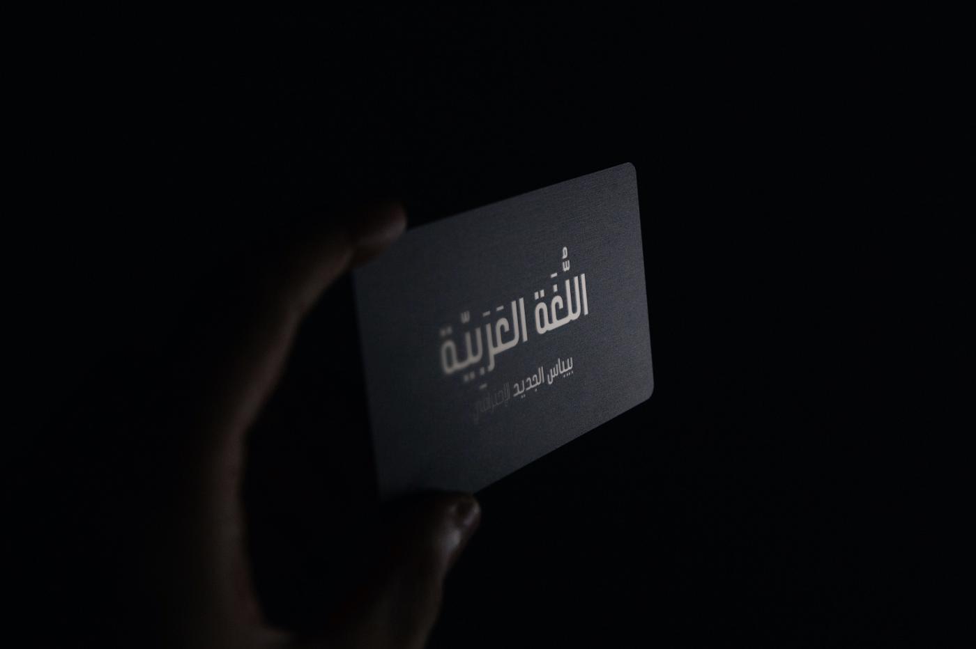 Bebas Neue Pro Arabic Free Font - arabic