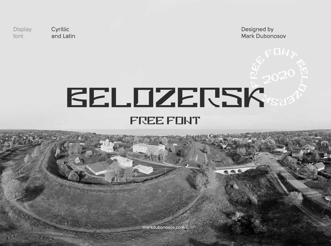 Belozersk Free Font - decorative-display, cyrillic
