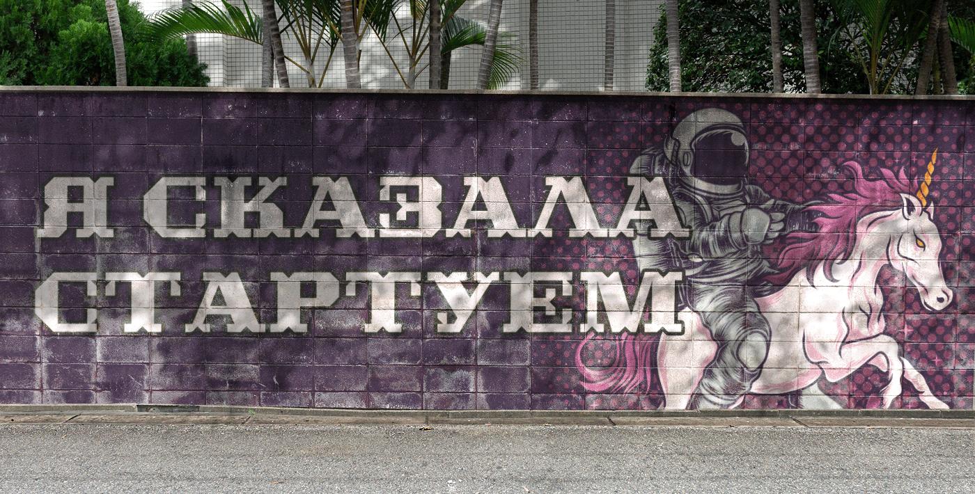 Crosterian Free Font - decorative-display