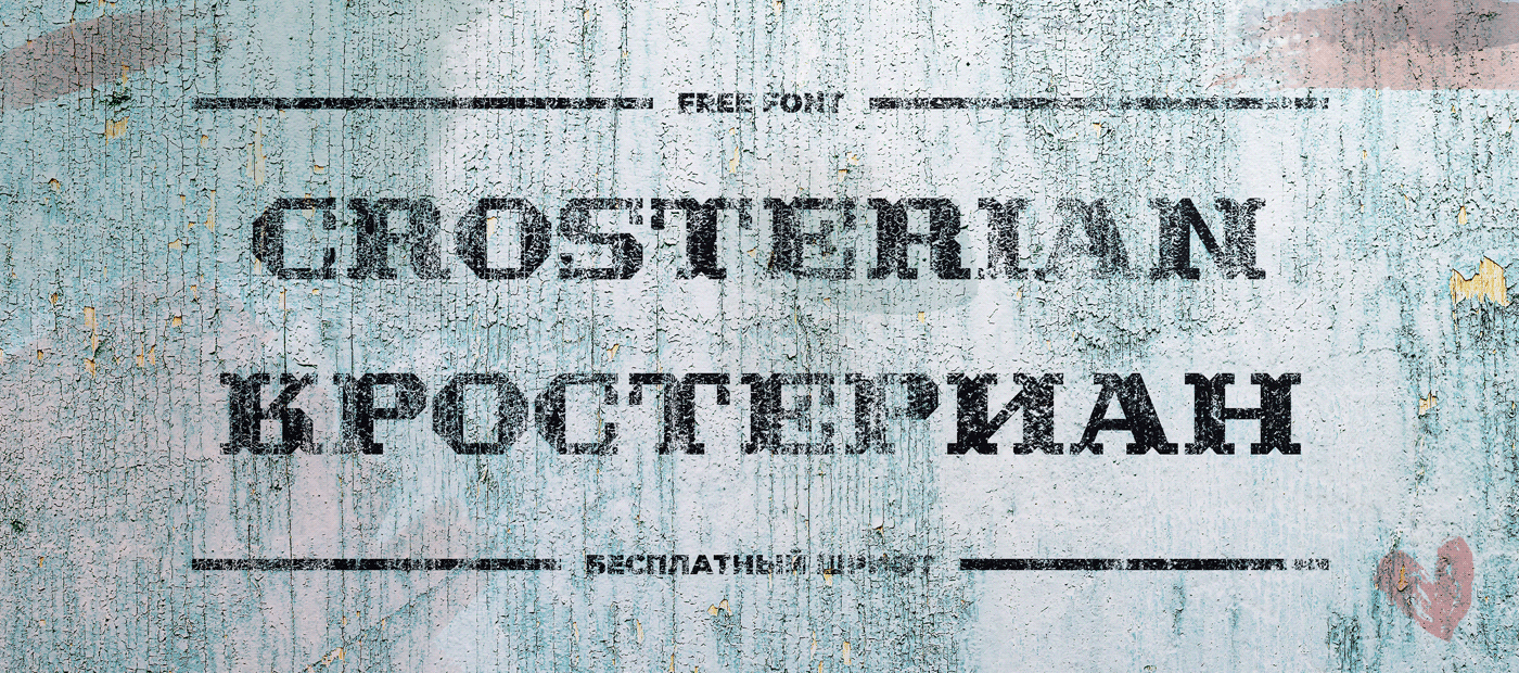 Crosterian Free Font - decorative-display