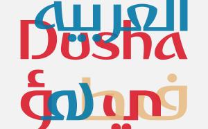 Dusha Free Arabic Typeface - arabic