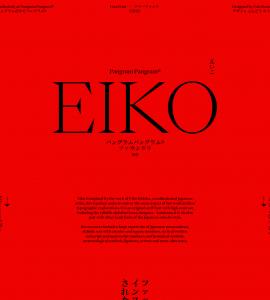 Eiko Free Font - serif