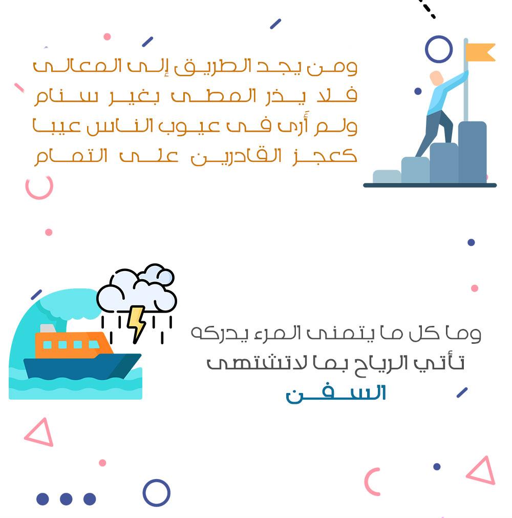 Gaded Free Font - arabic