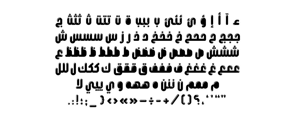 AA Galaxy Free Font - arabic