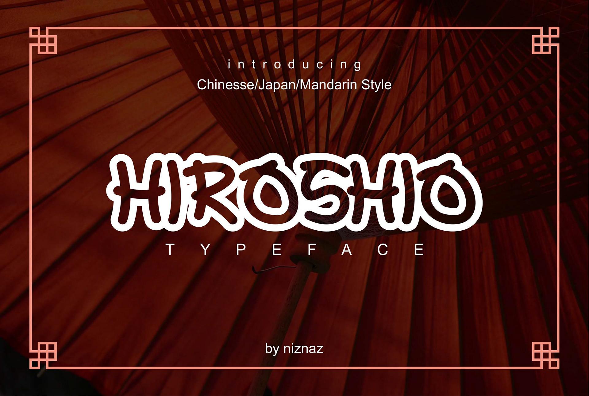 Hiroshio Free Font - decorative-display