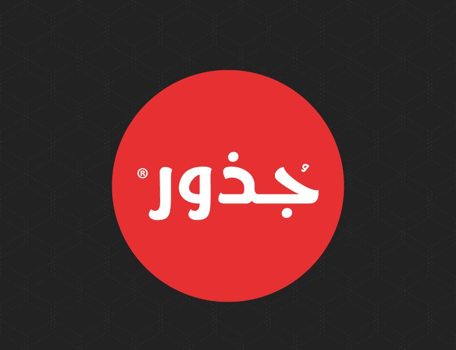 Jozoor Free Font - arabic