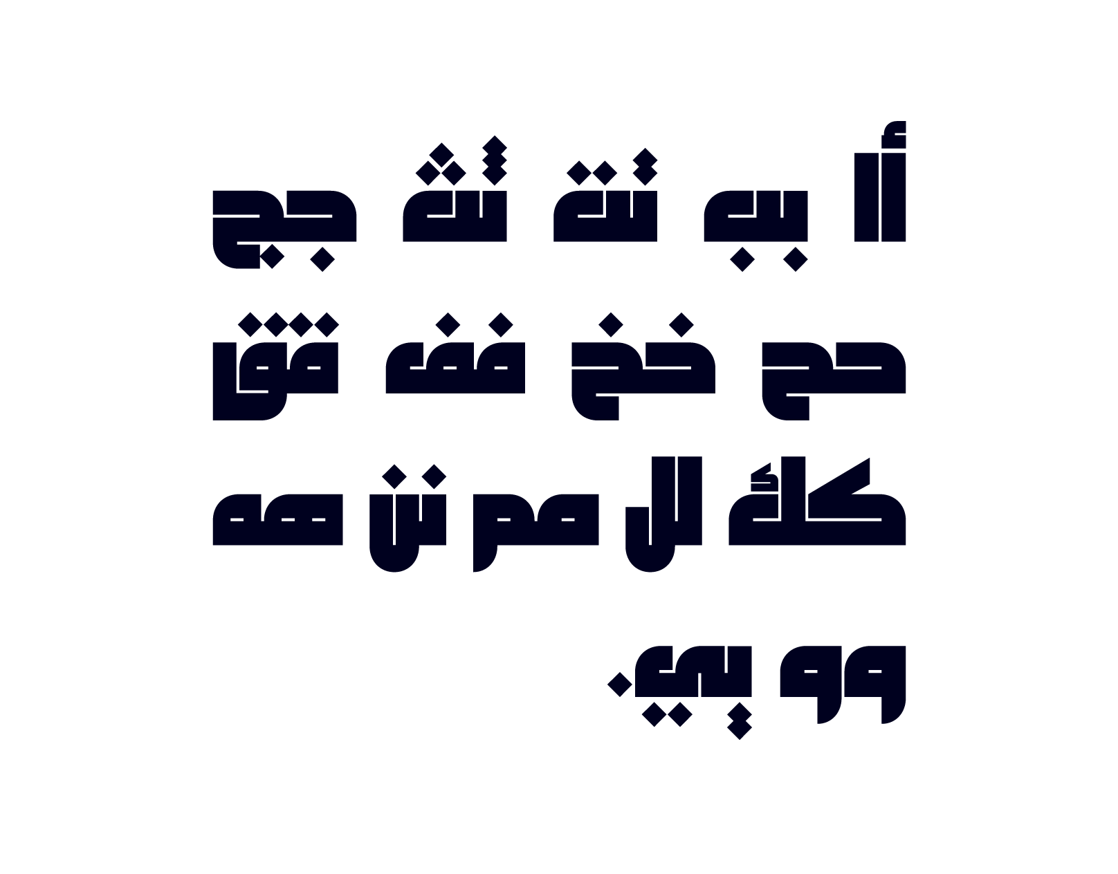 Kufidia Free Font - arabic