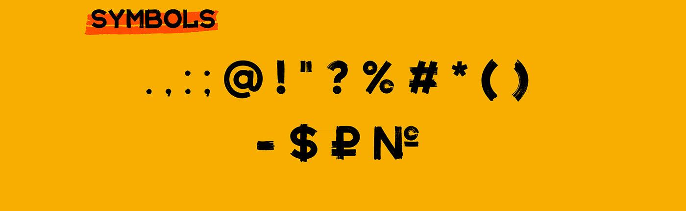 MALER Free Font - decorative-display, cyrillic