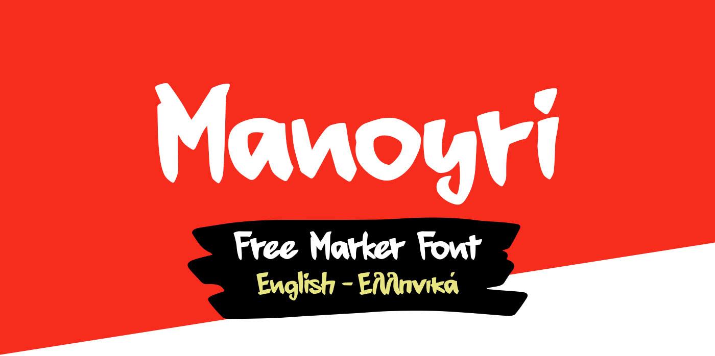Manoyri Free Marker Font