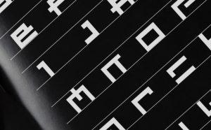 Modern Iban Free Font - decorative