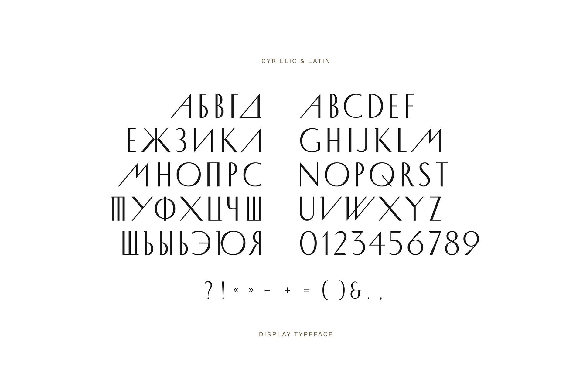 Palace of Sports Free Font - decorative-display, cyrillic