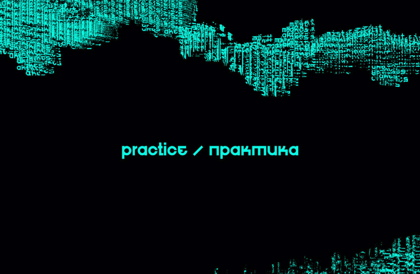 PRACTICE Free Font - decorative-display, cyrillic