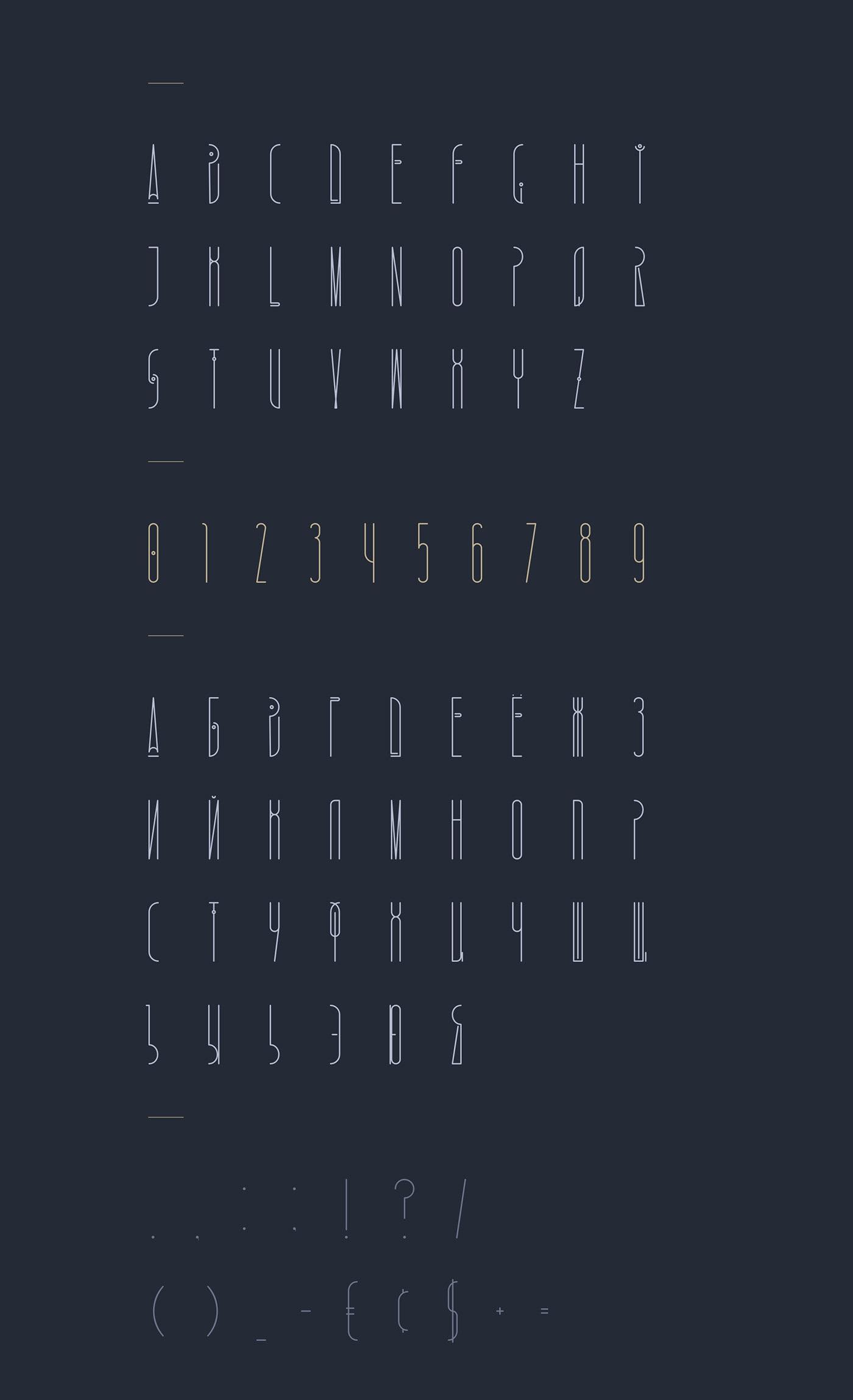 PYRA Free Font - decorative-display