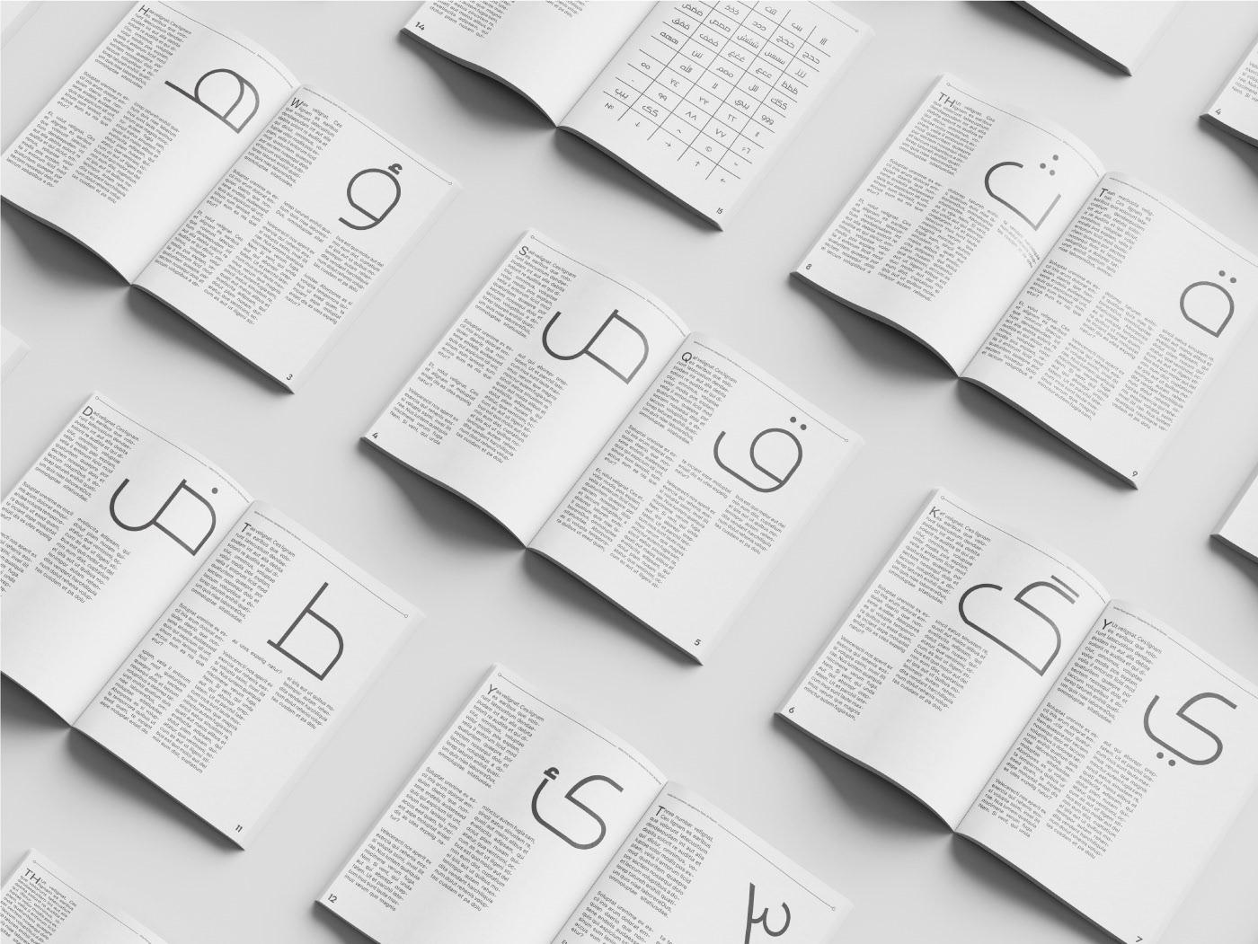 Safaa Free Font - arabic
