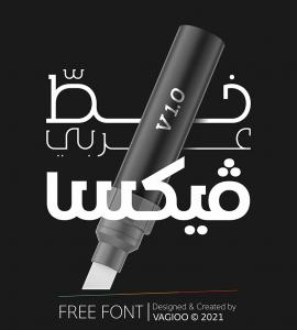 VEXA Free Arabic Font - arabic