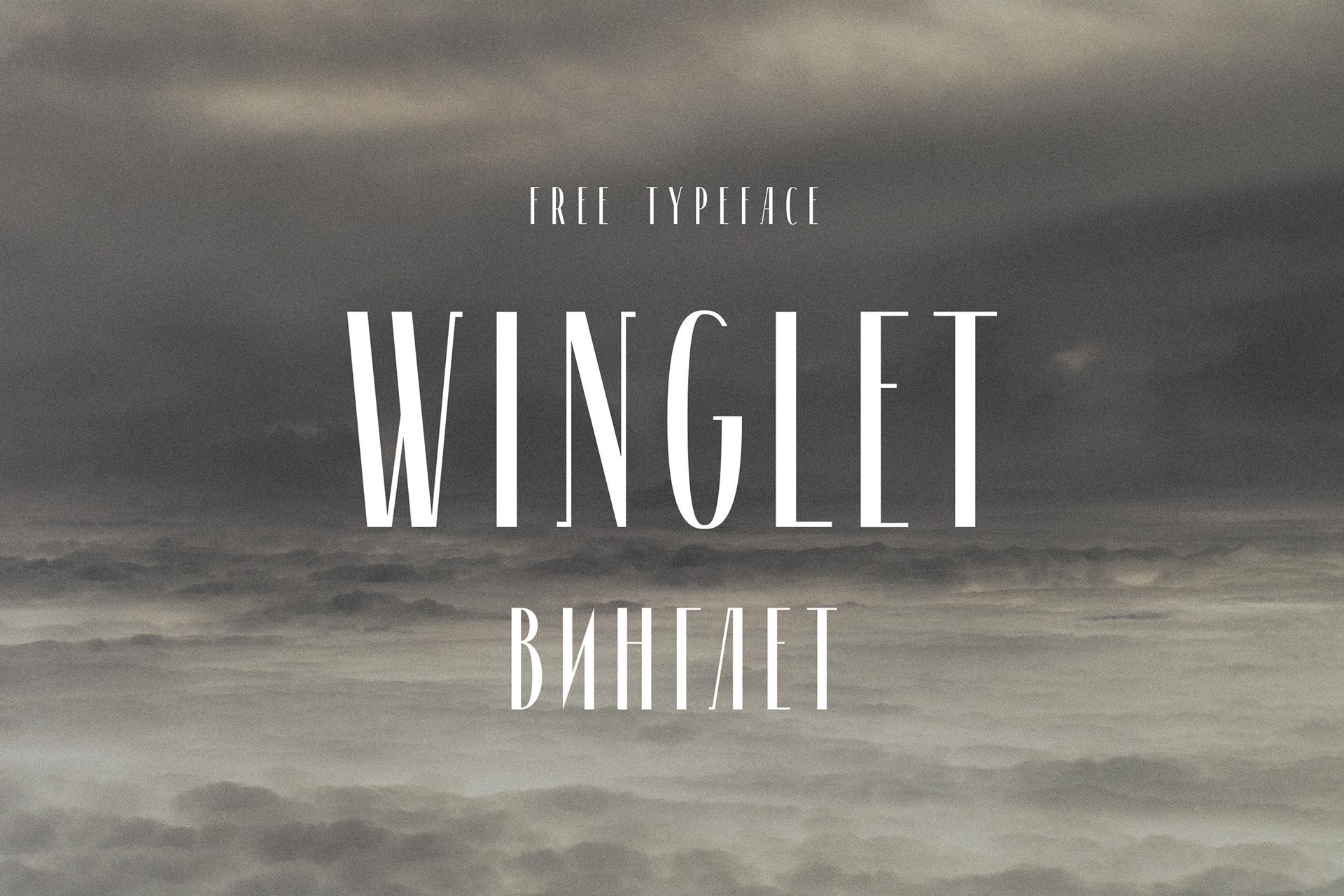 Winglet Free Font - decorative-display, cyrillic