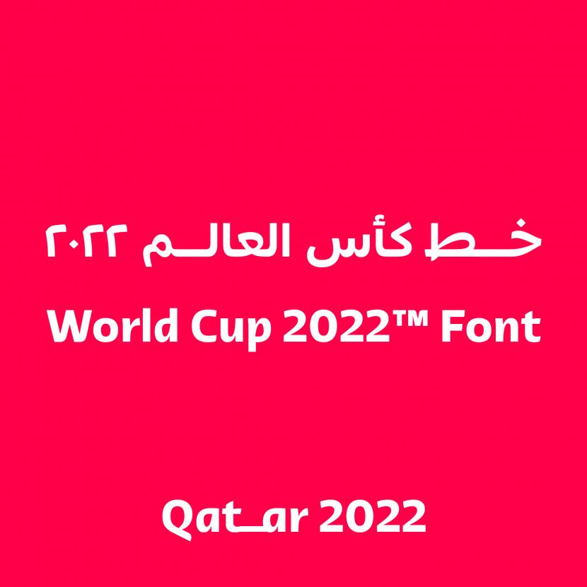Wrold Cup 2022 Free Font - sans-serif