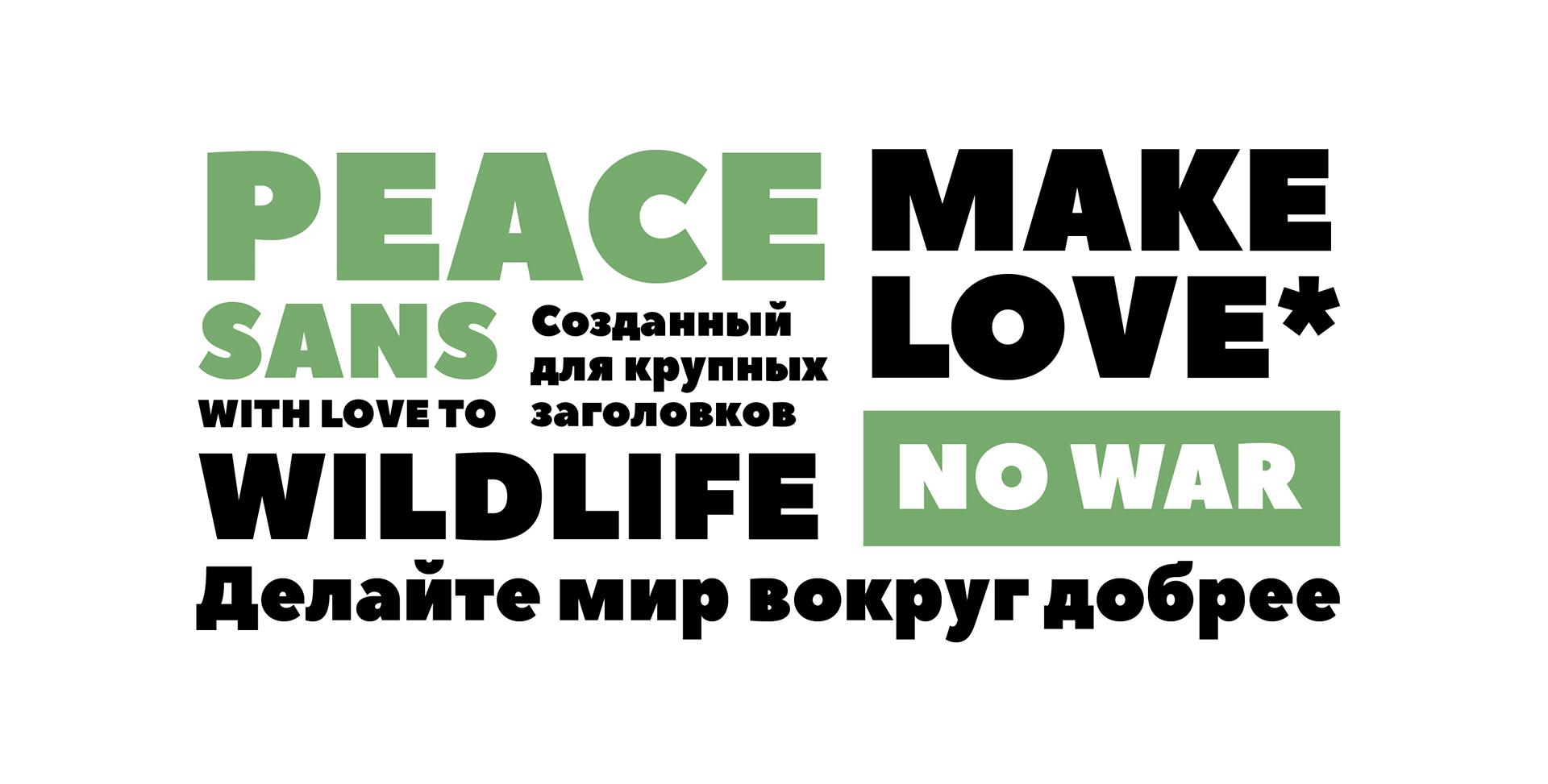 Peace Sans Free Font - sans-serif