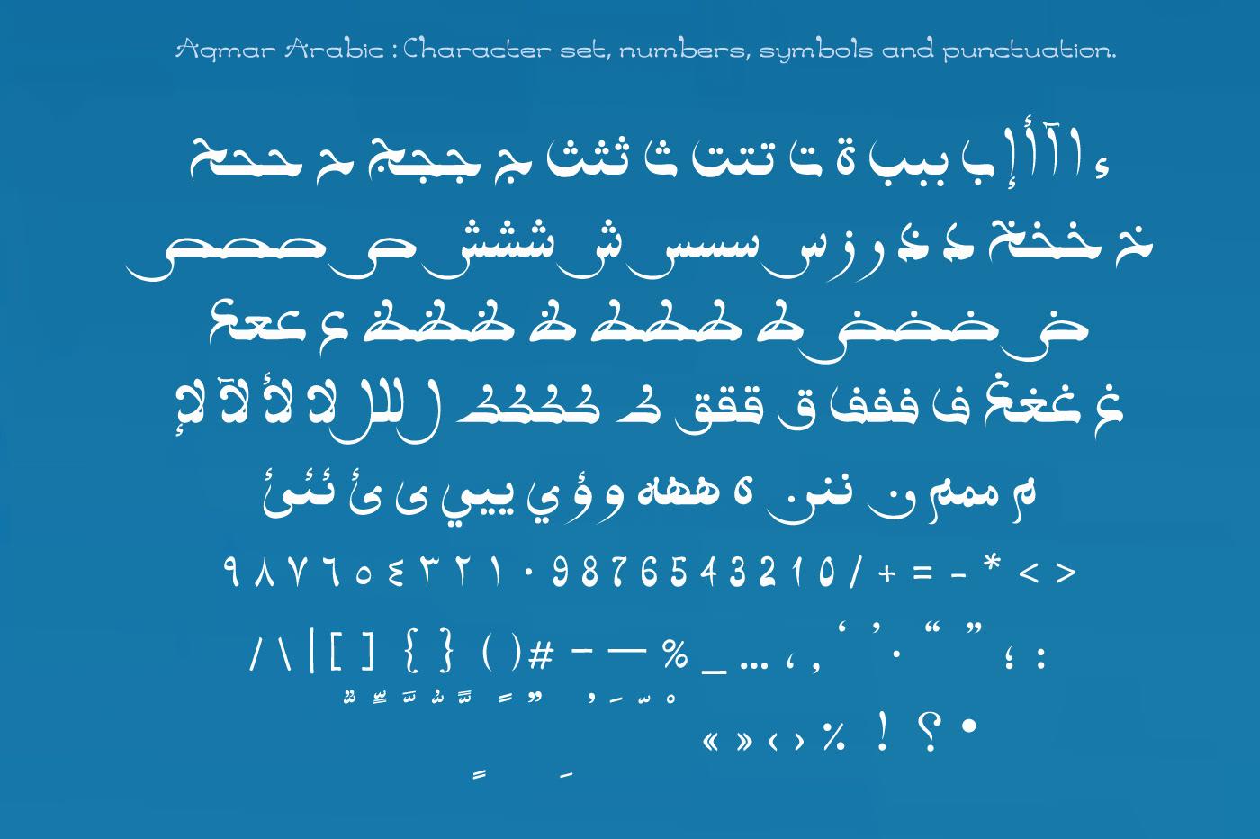 Aqmar Free Font - arabic