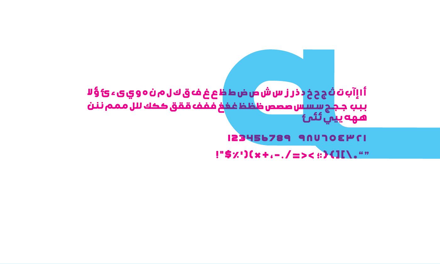 BlueOcean Free Arabic Typeface - arabic