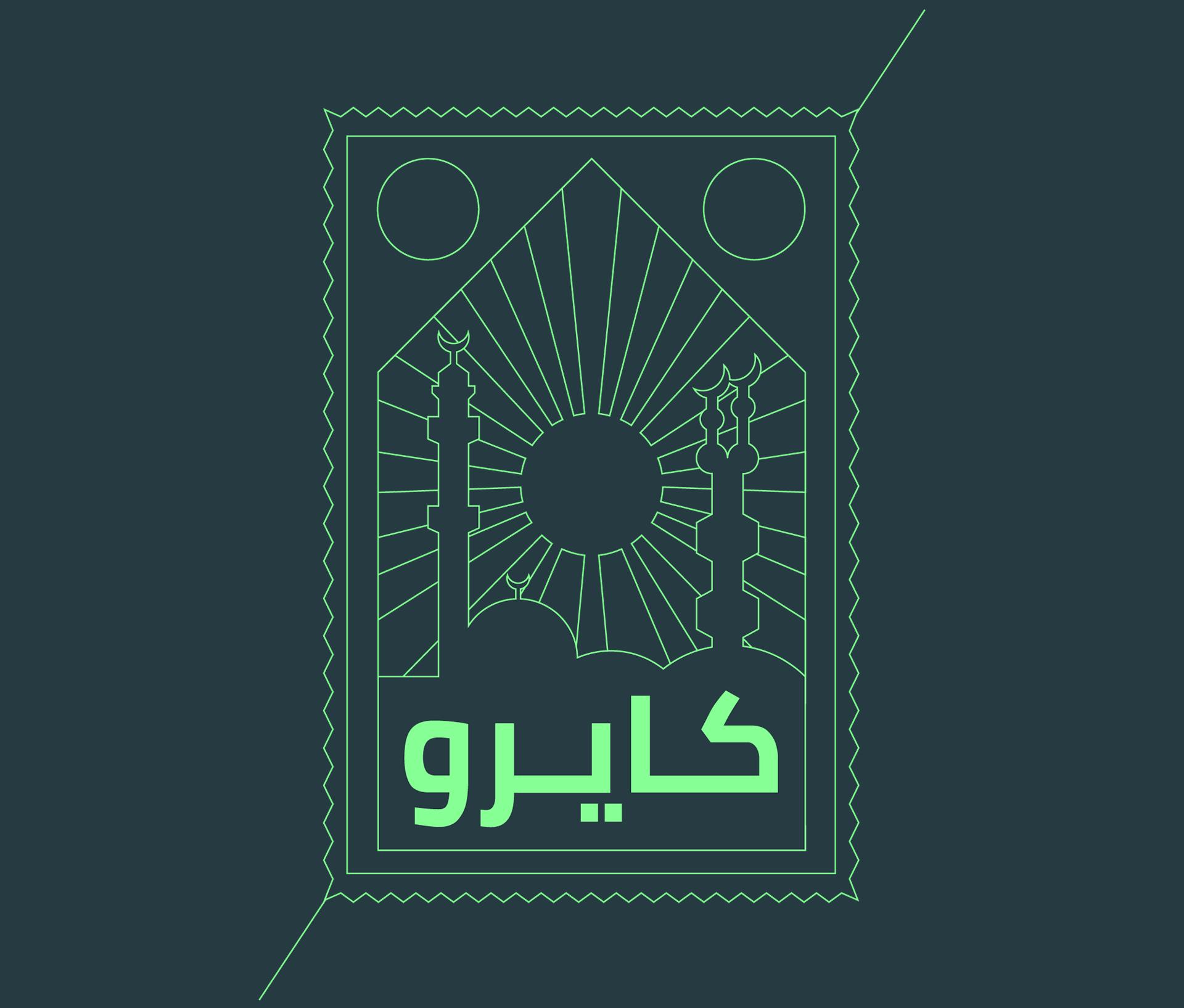 Cairo Free Font Family - arabic