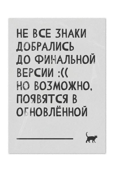 Comic CAT Free Font - decorative-display