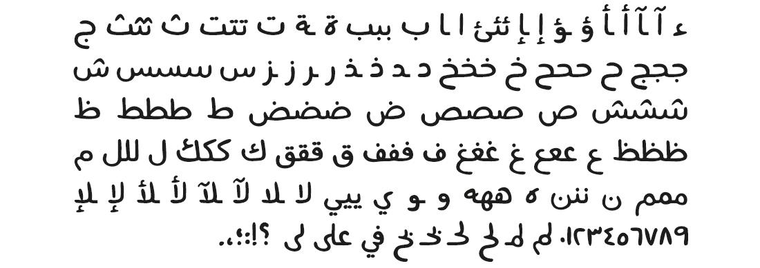 Yaseer Typeface Free - arabic