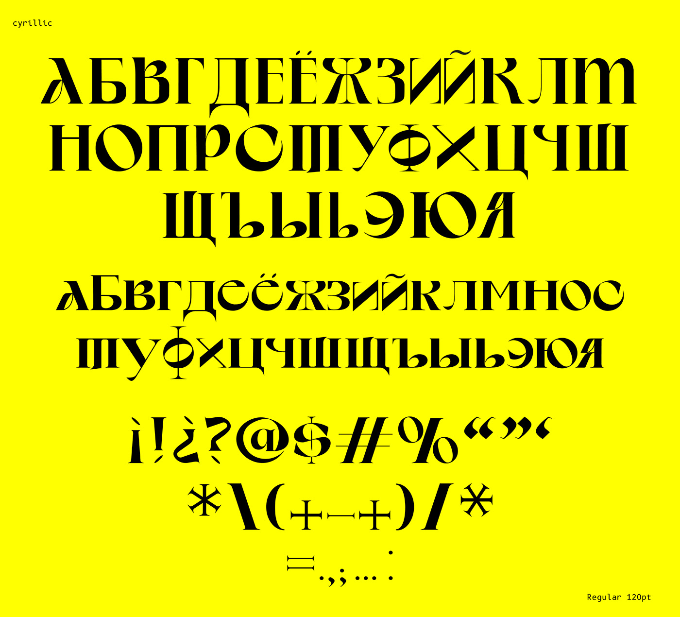 Garcia Marquez Free Font - decorative-display, cyrillic