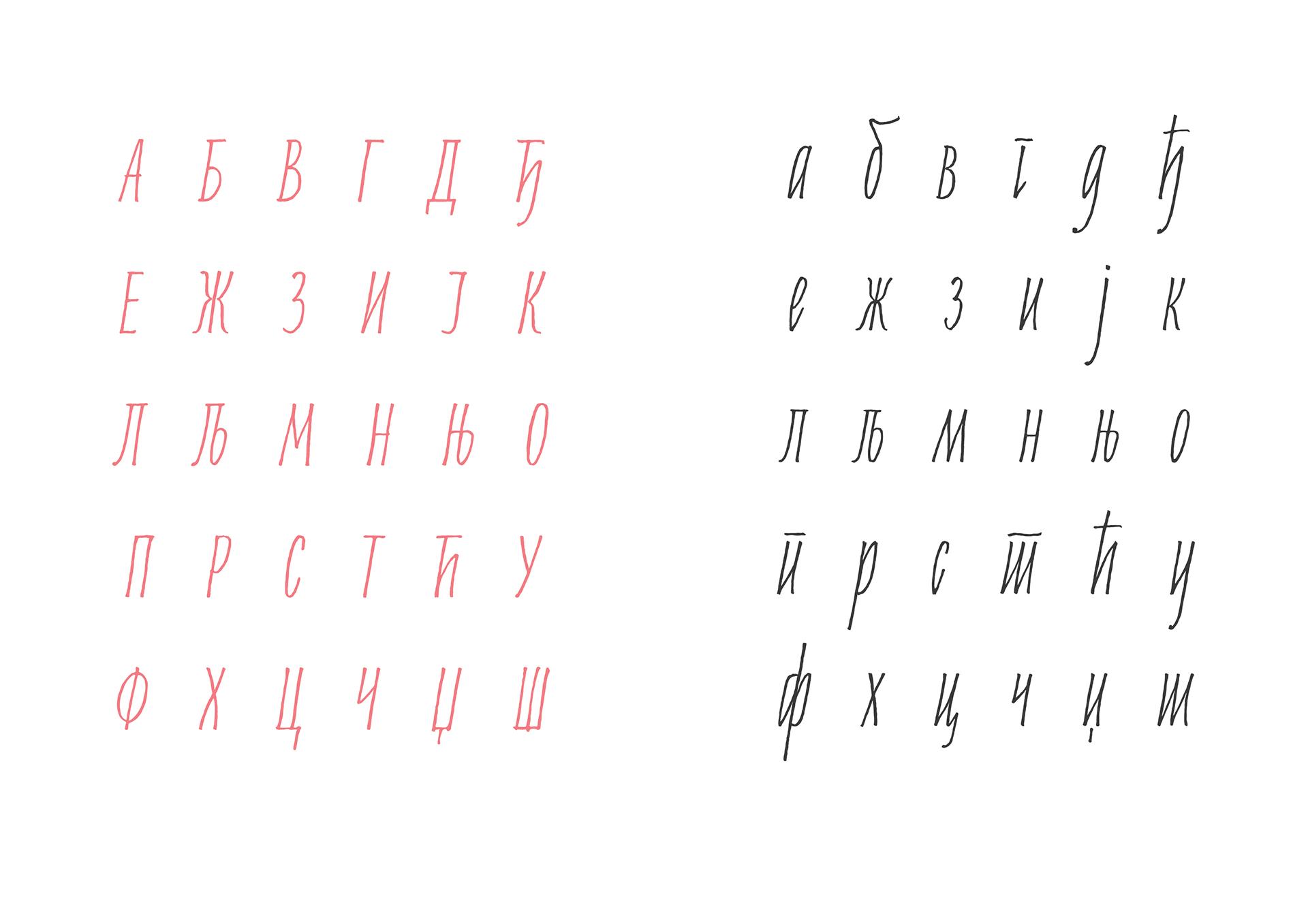Jasminum Free Typeface - script