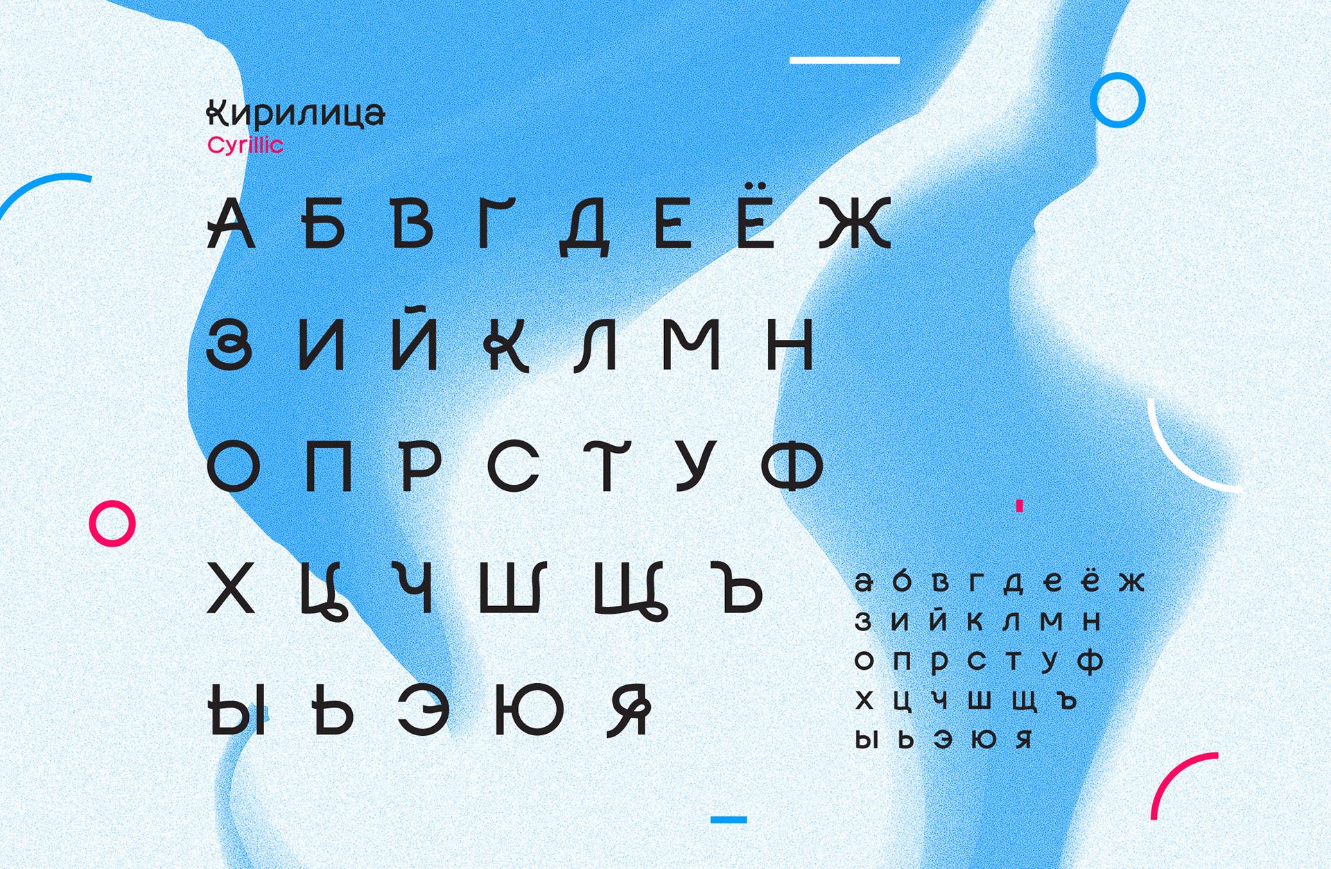 Lena Free Font - sans-serif