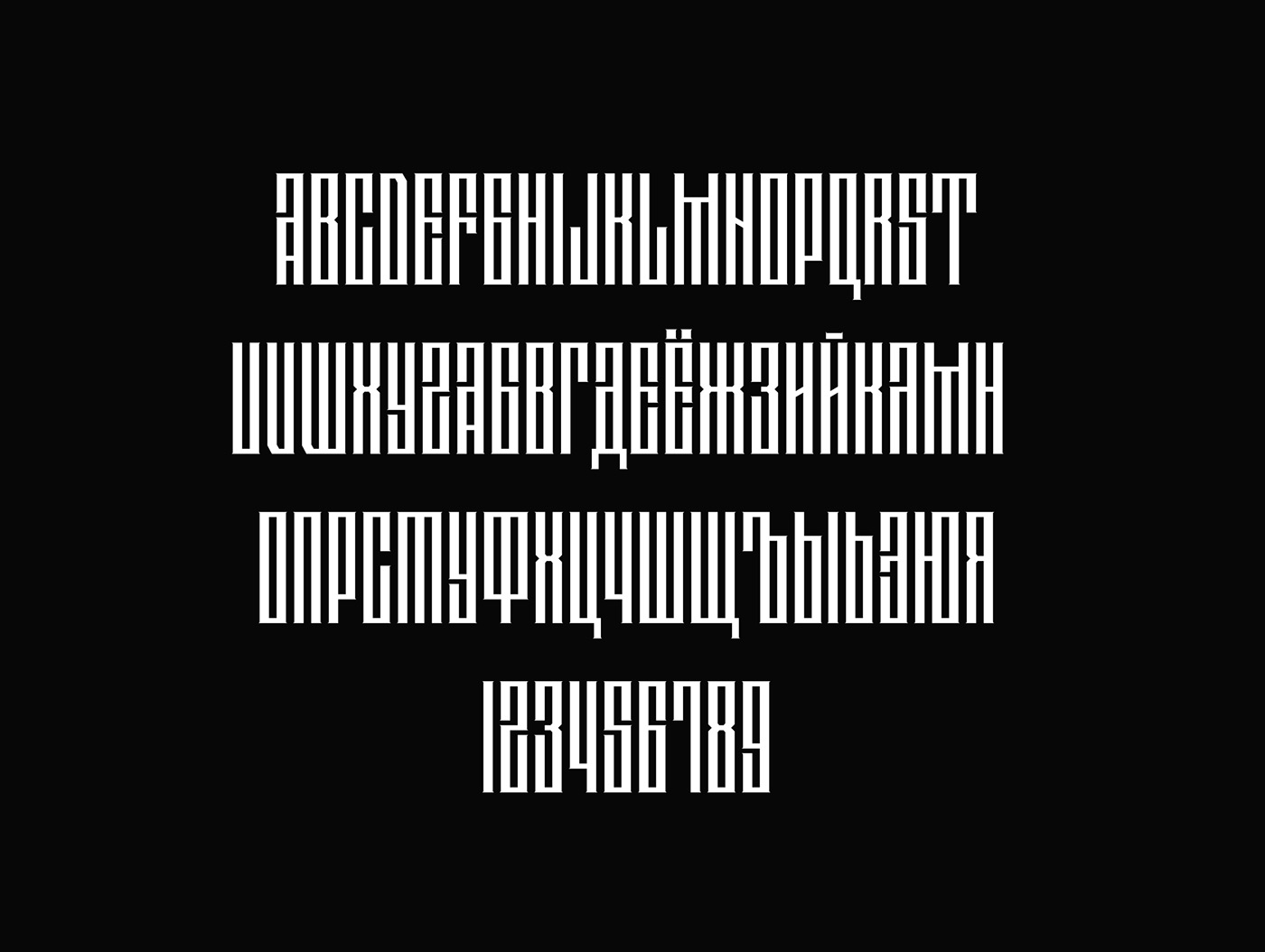 Lirica Free Font - decorative-display