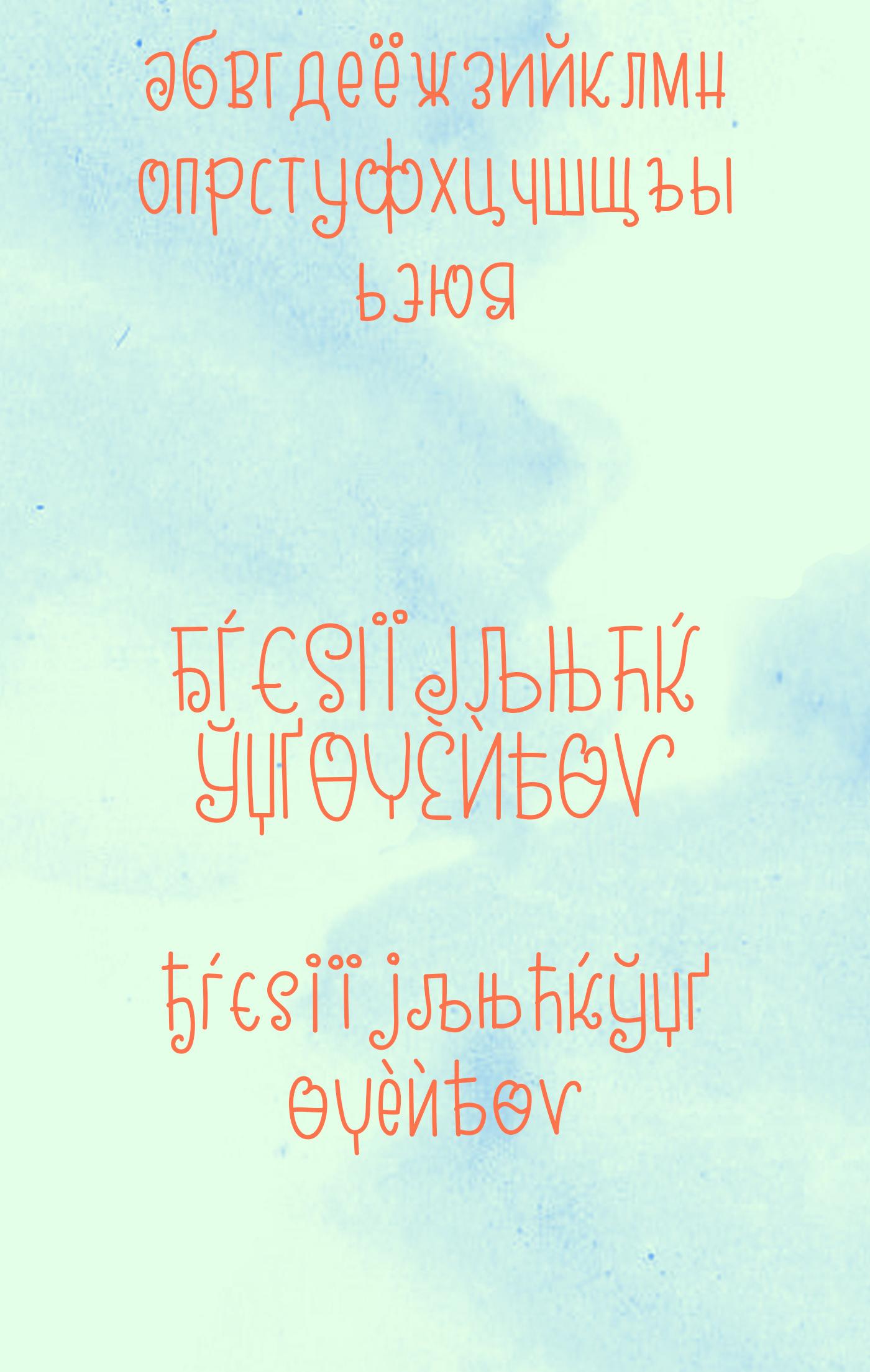 LITTLE DREAM Free Font - script