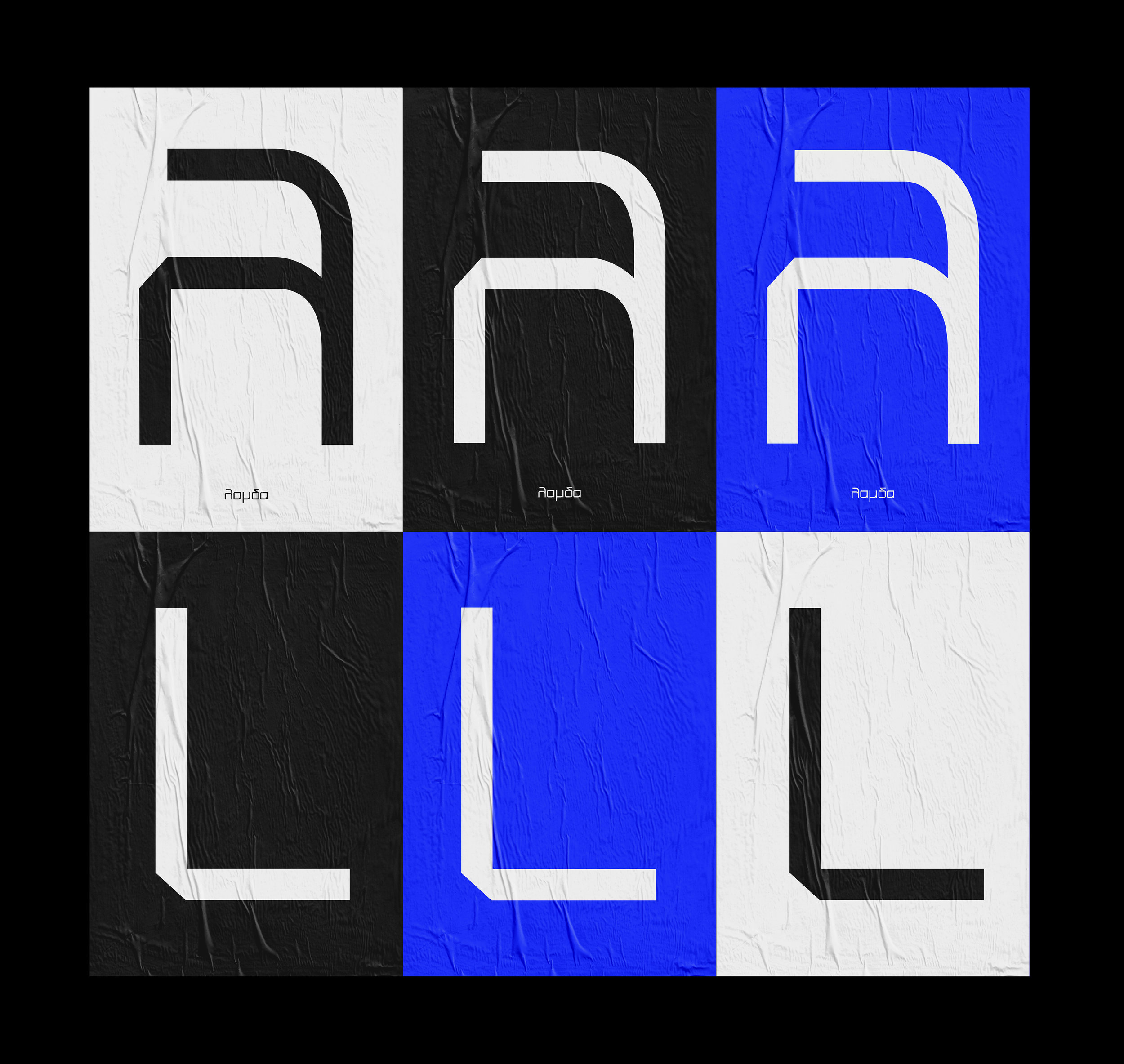 Lulu Monospace Free Font - monospaced