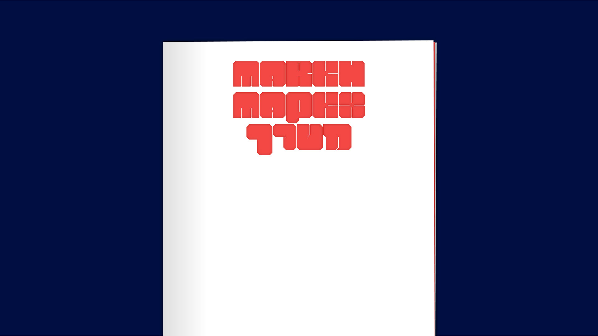 MARKH Free Font - decorative-display