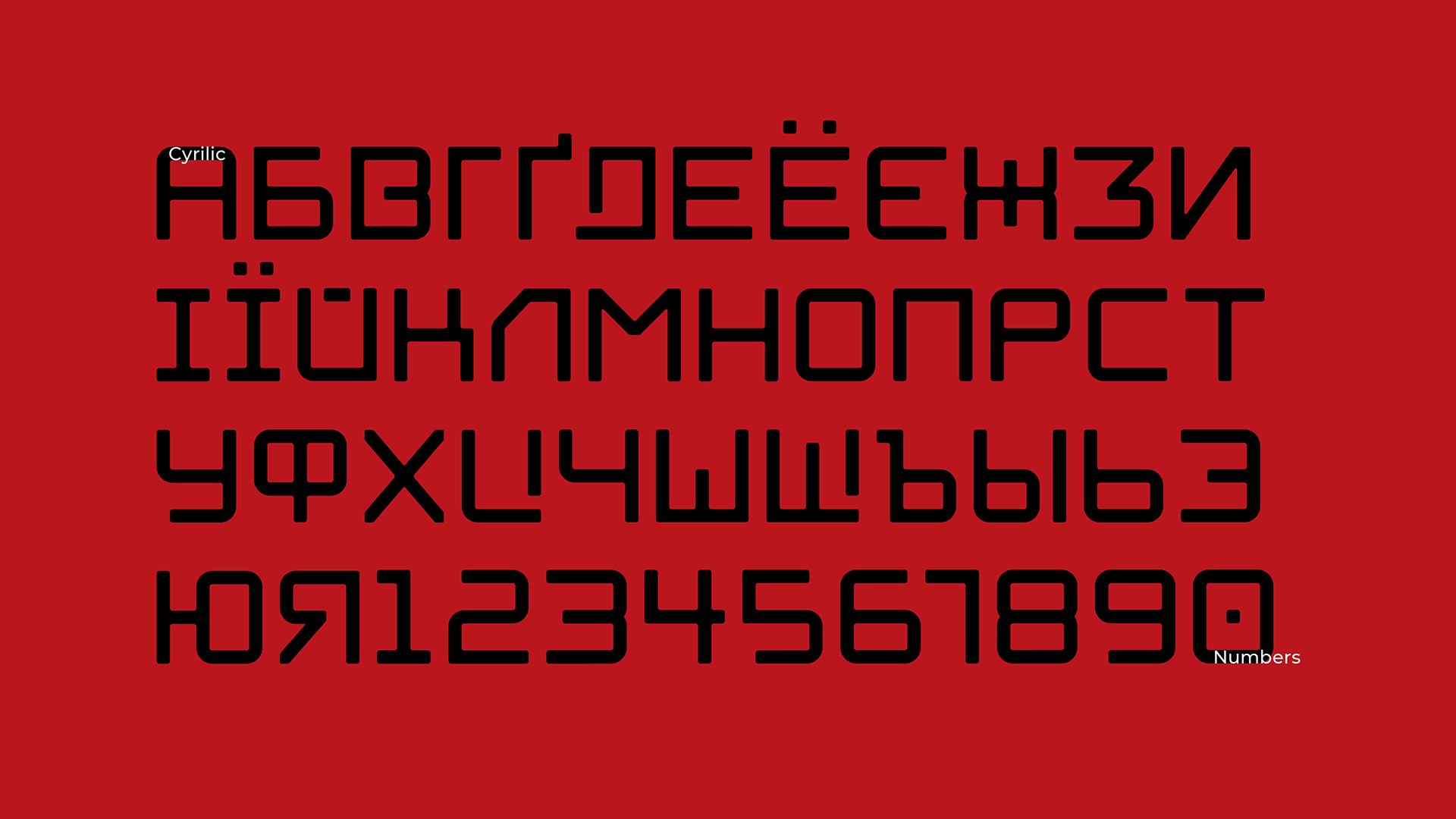 Mr.Amazin Free Font - sans-serif