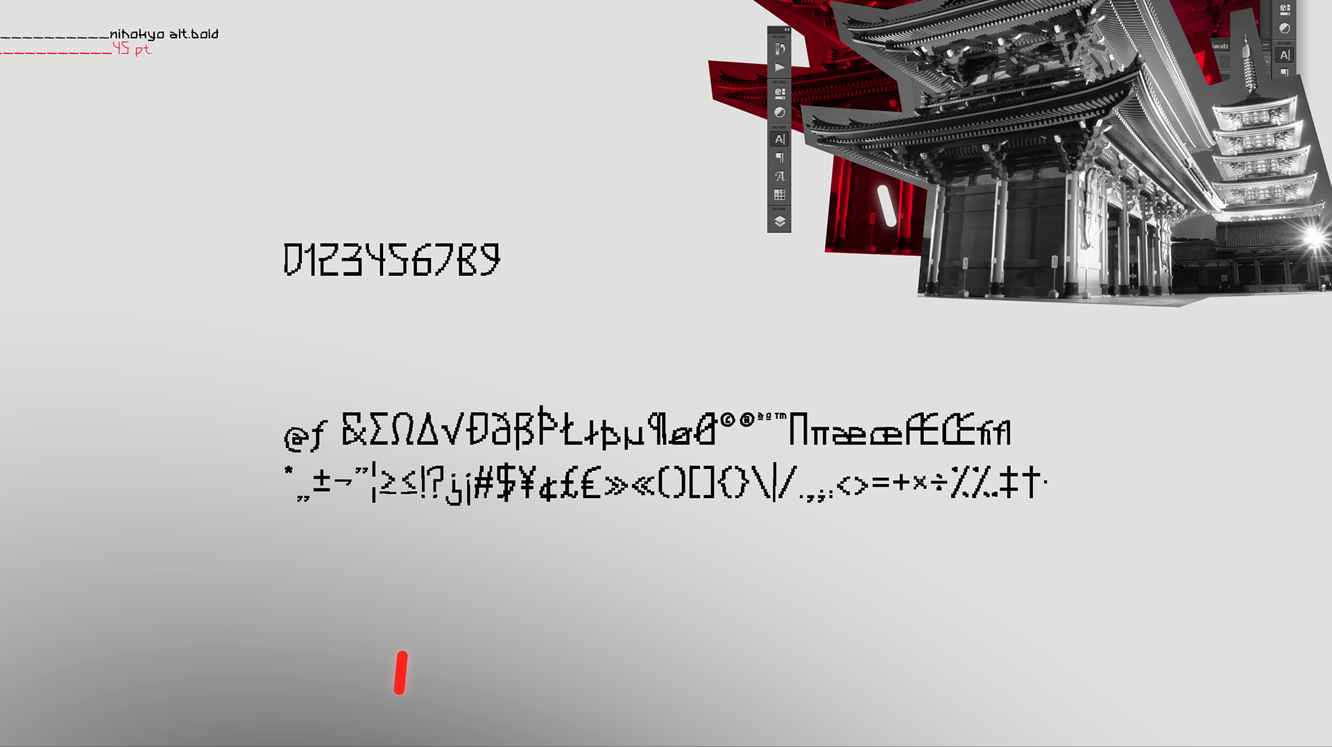 Nihokyo Free Font - sans-serif, bitmap-fonts
