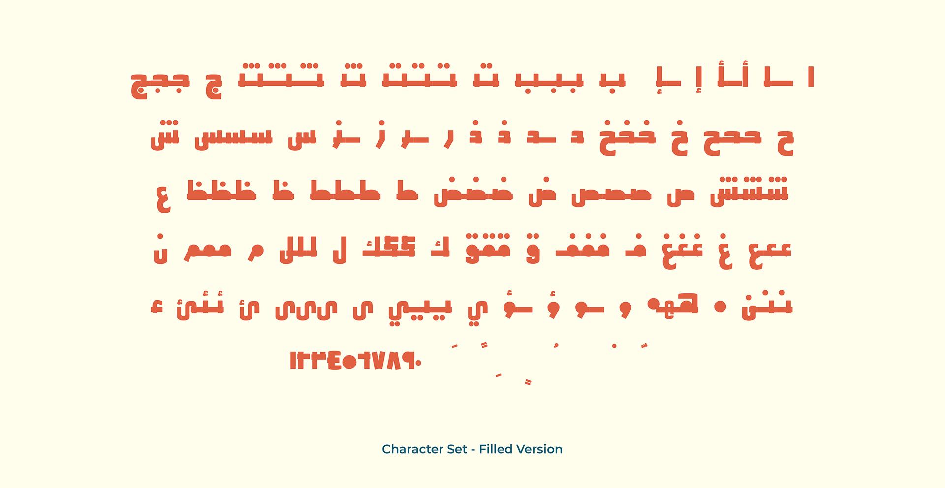 Tarkeeba Free Arabic Font - arabic